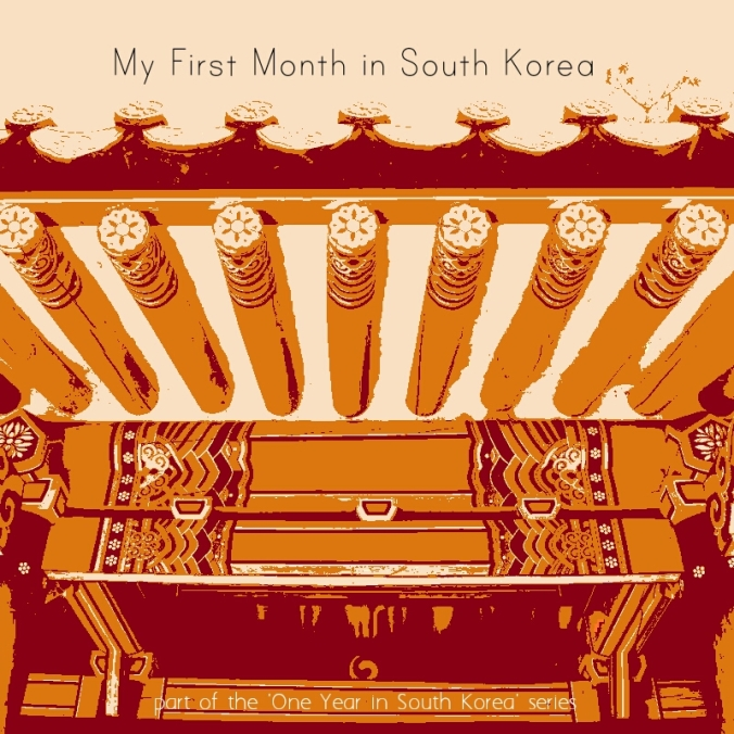 One_year_in_South_Korea